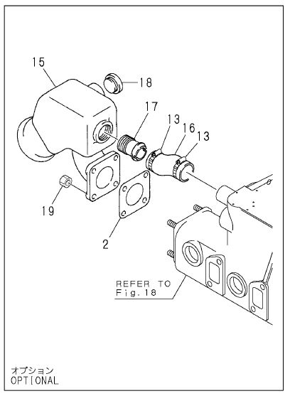 Outboard Fuel Filter Cross Reference Guide